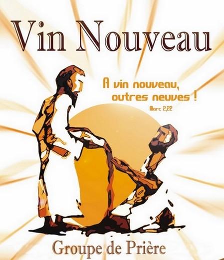 25 Septembre - Fête du vin Logoecrit